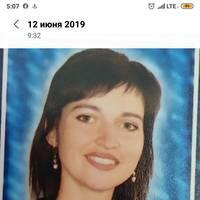 Савечко Яна