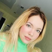 Тарасенко София Владимировна