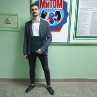 Aliakseyeu Andrei Aleksandrovich
