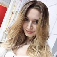 Anastazja Jakubec