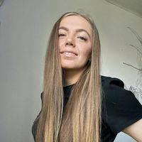 Масальская Валерия Валерьевна